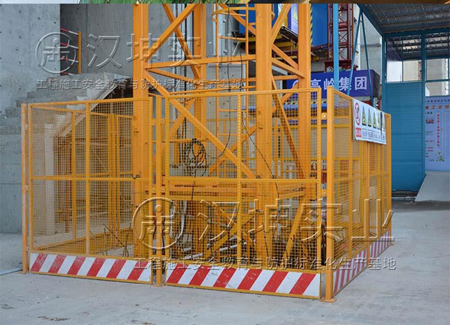 塔吊基础临边防护栏杆