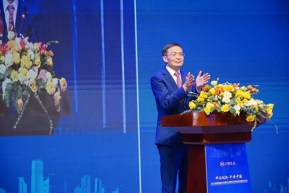 长沙市政协副主席、市工商联主席彭继球致欢迎辞